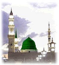 Prophets-mosque